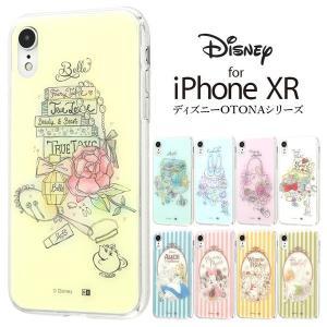 iPhone XR ケース ディズニー プリンセス キャラクター OTONA ディズニープリンセス ...