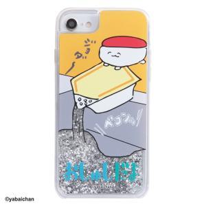 iPhone8 iPhone7 iPhone6s /6 ケース おしゅしだよ ラメ  グリッターケー...