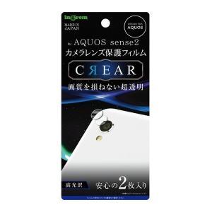 ■対応端末: AQUOS sense2 ( SH-01L SHV43 Softbank simフリー...