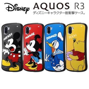 AQUOS R3 ケース ディズニー キャラクター 耐衝撃 Grip / ミッキー ミニー プーさん ドナルド アクオスr3 カバー ストラップホール|white-bang