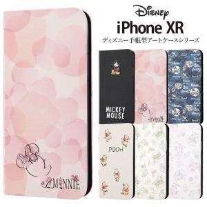 ■対応端末: iPhone XR ■カラー:  ディズニー トイストーリー モンスターズインク ■素...