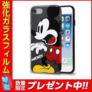 iPhone8 iPhone7 ケース ディズニー キャラクター TPUソフトケース Colorap...