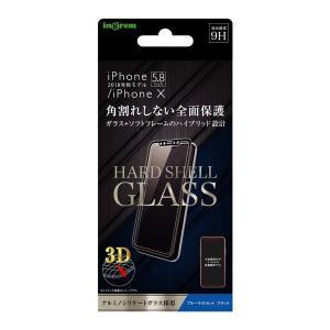 iPhone XS iPhone X ガラスフィルム ブルーライト 3D 9H ガラス フィルム アルミノシリケート 全面保護 ブルーライトカット / ブラック|white-bang
