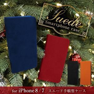 iphone8 ケース 手帳型 おしゃれ スエード iphone7ケース 手帳型 オシャレ スムース 【iphone8/7用 アイフォン 手帳ケース カバー】|white-bang