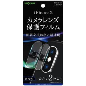 iPhone X iPhone XS フィルム カメラレンズレンズ 光沢|white-bang