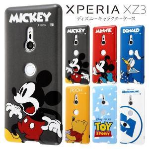 xperia xz3 ケース ディズニー キャラクター カバー ミッキー ミニー ドナルド プーさん xperiaxz3 エクスペリアxz3 トイストーリー モンスターズインク colorap|white-bang