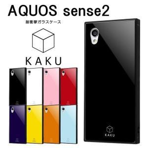 ■対応端末: AQUOS sense2 ( SH-01L SHV43 simフリー )  Andro...