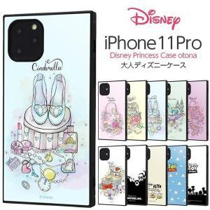 iPhone11 Pro ケース スクエア ディズニー プリンセス KAKU アリエル ベル シンデ...