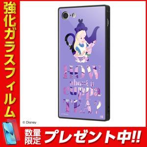 ■対応端末: iPhone8 iPhone7 兼用 ■カラー: ふしぎの国のアリス /Famous ...