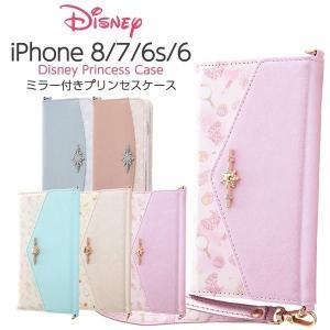 iPhone8 iPhone7 ケース 手帳型 ディズニー プリンセス 手帳ケース Collet チ...
