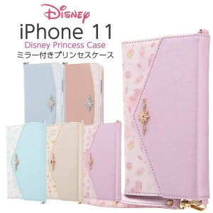 iphone11 ケース 手帳型 ディズニー プリンセス 手帳型ケース Collet チャーム+スト...