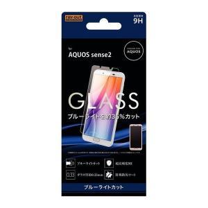 ■対応端末: AQUOS sense2 ■素材: シリコン膜(液晶保護フィルム吸着面)、ガラス(液晶...