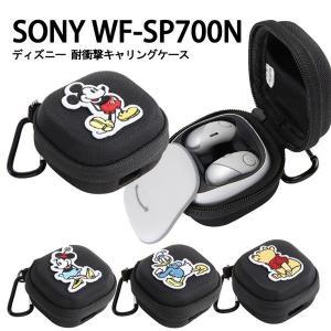 sony wf-sp700n ソニー 完全ワイヤレスイヤホン ケース ディズニー キャラクター 耐衝...