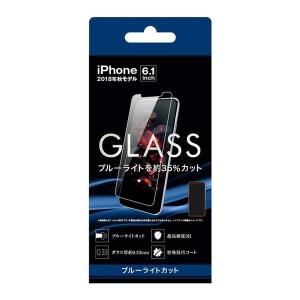 iPhone XR ガラスフィルム ブルーライトカット 9H ブルーライト ソーダ液晶保護ガラス ガラス フィルム|white-bang