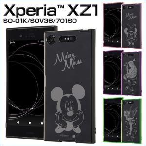 xperia xz1 ケース ディズニー ミッキー ミニー ティンカーベル ラプンツェル キャラクター ハイブリッドケース disney_y|white-bang