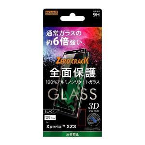 Xperia XZ3 ガラスフィルム 全面 3D 9H アルミノシリケート 全面保護 反射防止 / ブラック xpriaxz3 エクスペリアxz3 フィルム ガラス|white-bang