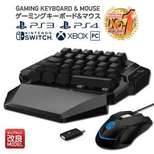 ゲーミングキーボード マウスセット 青軸 ゲーミングキーボードマウス ゲーミングマウス 有線 ps4...