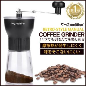 【商品説明】 持ち運びにとても便利なミニサイズな手挽きコーヒーミル。 金属臭がないセラミック刃を使用...