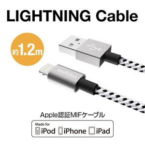 lightningケーブル mfi認証 lightning ケーブル 認証 mfi 急速 充電 ケーブル iphone usb wtb|white-bang