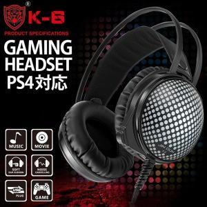期間限定300円OFFクーポン ゲーミングヘッドセット ps4 xbox one s ヘッドセット ゲーミング ヘッドフォン PC/スマホ/ PlayStation4 xbox1 s用 k6 fps
