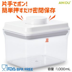 保存容器 タッパー 密閉 プラスチック タッパー容器 透明 おしゃれ 密閉容器 食品保存容器 bpa...