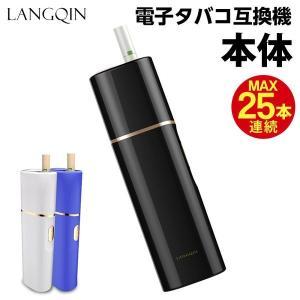 アイコス iqos 互換機 25本 最新 小型 iqos 互換 連続 新型 電子煙草 本体 タバコ|white-bang