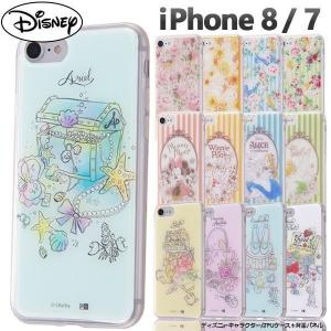 iphone7 ケース ディズニープリンセス iPhone ...