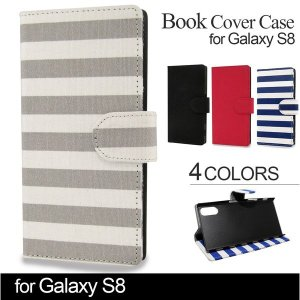 GALAXY S8 カバー GALAXY S8 ケース 手帳型 ギャラクシー S8 カバー【カード収納 ボーダー マグネット式 スタンド機能付き wtb】|white-bang