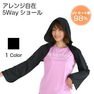 5wayショール UVカット UV ストール カーディガン スカーフ  レディース 紫外線対策グッズ 日焼け防止 暑さ対策 冷房対策 送料無料 White Beauty|white-beauty