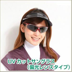 偏光レンズ サングラス 偏光 紫外線カットサングラス レディース メンズ UVカット UV サングラス 軽量 テニス ゴルフ 釣り 登山 ドライブ White Beauty|white-beauty