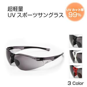 スポーツ用 サングラス UVカット UV スポーツ レディース メンズ 目 紫外線対策 グッズ 軽量 型がつかない テニス ゴルフ ランニング White Beauty
