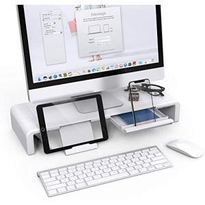 モニター台 机上台 耐荷重25kg 折りたたみ式 三段階の幅調整可能 ノートパソコンスタンド モニタースタンド Klearlook (ホワイト)|white-daisy