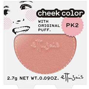 エテュセ チークカラー PK2(ベイビーみたいな愛されほおに) 2.7g (ピンク) white-daisy