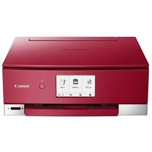 旧モデル Canon プリンター インクジェット複合機 PIXUS TS8230 RED (レッド) (レッド)|white-daisy