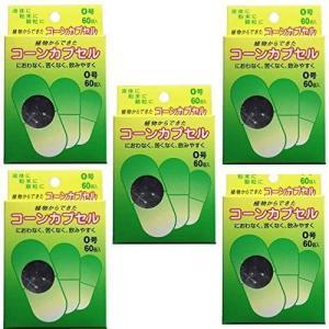 セット品食品用コーンカプセル 0号 60個×5箱|white-daisy