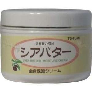 セット品シアバター全身保湿クリーム 170g 4個 (4個)|white-daisy