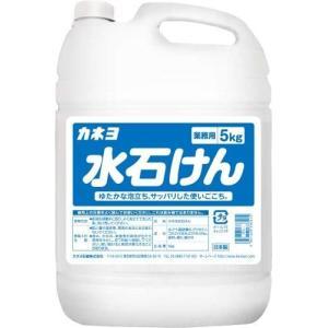大容量 カネヨ石鹸 ハンドソープ 水石けん 液体 業務用 5kg|white-daisy