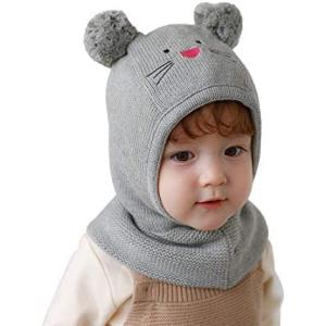 (コネクタイル)Connectyle 赤ちゃん 幼児 キッズ ニット帽子 可愛い フードウォーマー ベビー用ハット 耳あて 暖かい(グレー L)|white-daisy
