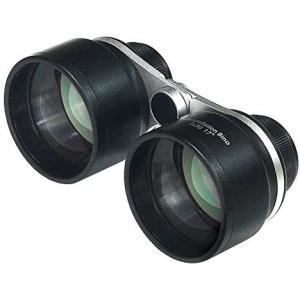 笠井トレーディング 3x50mm 「強化型」星空観賞用双眼鏡 CS-BINO 3x50 (黒&シルバー)|white-daisy