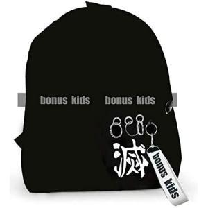 bonus kids鬼滅の刃 カバン リュックサック バックパック 外出 軽量 大容量 通学 防水 遠足 旅行リュック 耐久性 学校 (gsd)|white-daisy
