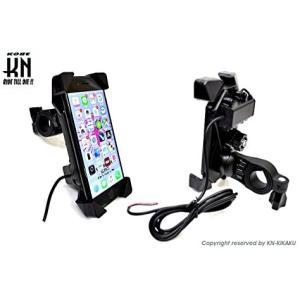 PCX DUNK NMAX スマホ 携帯置き オートバイ バイク用 スクーター用 ホルダー 充電 携帯ホルダー USB電源付 white-daisy