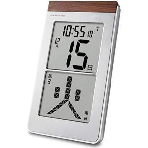 カレンダー デジタル 卓上 時計 日めくり 2020 電子 万年 電波時計 目覚し時計 壁掛け 大型 電波 (ホワイト でか曜日電波時計)|white-daisy