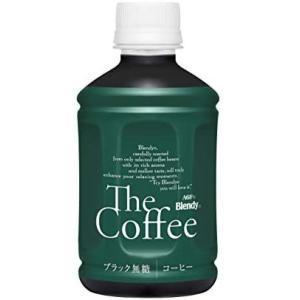 AGF ブレンディ ボトルコーヒー ザ・コーヒー 280ml×24本 アイスコーヒー コーヒー ペットボトル 無糖|white-daisy