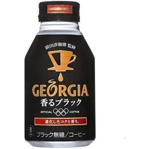 コカ・コーラ ジョージア 香るブラック 260mlボトル缶 ×24本|white-daisy