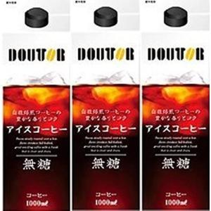 ドトールコーヒーリキッドコーヒー無糖1L×3本|white-daisy