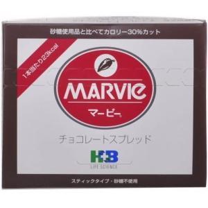 H+Bライフサイエンス マービーチョコレート 10gX35包|white-daisy