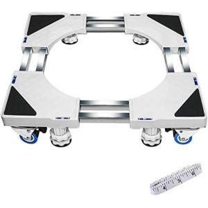 冷蔵庫置き台 耐荷重約300kg 4足8輪 Venstsel キャスター付 移動式 伸縮式 white-daisy