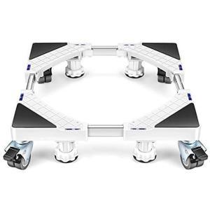 洗濯機 台 冷蔵庫 置き台 キャスター付き 洗濯機かさ上げ台 360°回転 可能 移動式 昇降可能 騒音対策 減音効果 耐荷重500kg 防振パッド|white-daisy