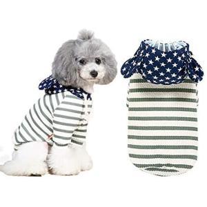 Diki Home ペット服 犬の服 猫服 犬洋服 パーカー スター帽子付き ストライプ 服 犬の服 綿製 かわいい パジャマ(グリーン1 M)|white-daisy