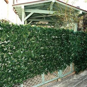 山善 リーフラティス (約100×200cm) ソフトネットタイプ ダブルリーフ フォレストグリーン LLSW-12C(FG)(フォレストグリーン)|white-daisy